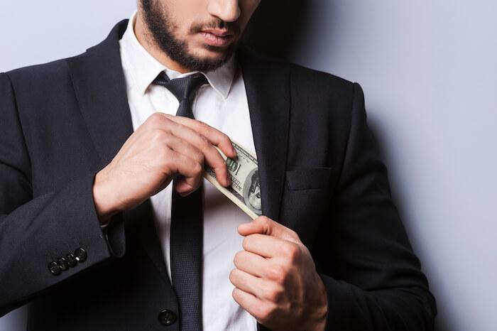 特徴4:高収入であるためにお金に余裕がある