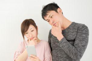 婚活サイトの年齢層と各年代におすすめのサイト