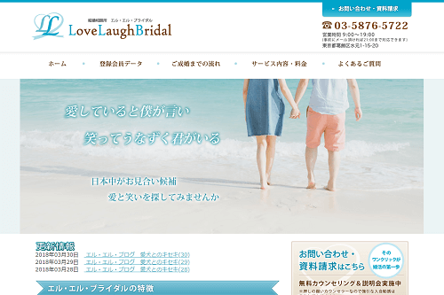 lovelaughbridal