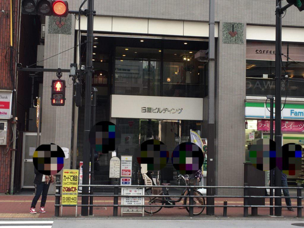 PARTY☆PARTY池袋ラウンジまでの行き方