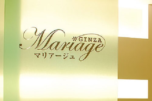 【体験談レポ】30代婚活女子がエクシオ(EXEO)婚活パーティーに行ってきた!