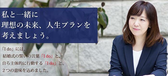 Ido(アイドゥ)