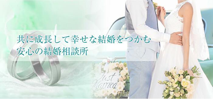 Bridal Heart OPPO