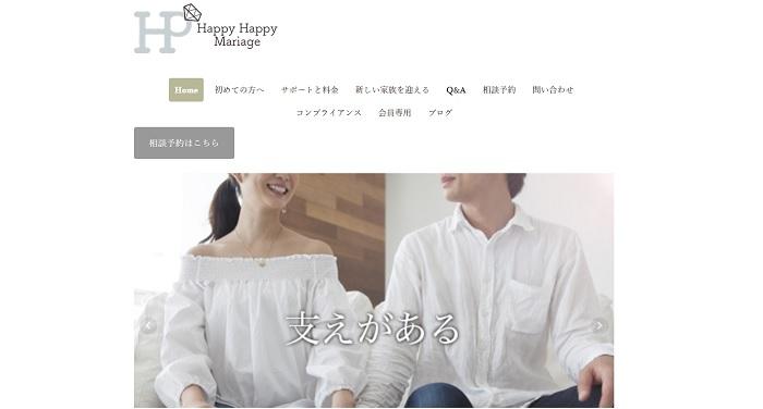 Happy Happy Mariage