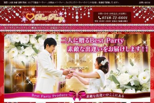 Best Party(ベストパーティー)